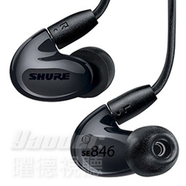 【曜德視聽】SHURE SE846 黑 高解析四單體 優質高低頻 噪音隔離 ★免運★送收納盒★