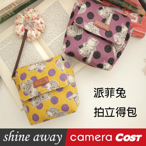 shine away 拍立得包 手工相機包 紫色派菲兔 MINI8 MINI25   拍立得 相機包