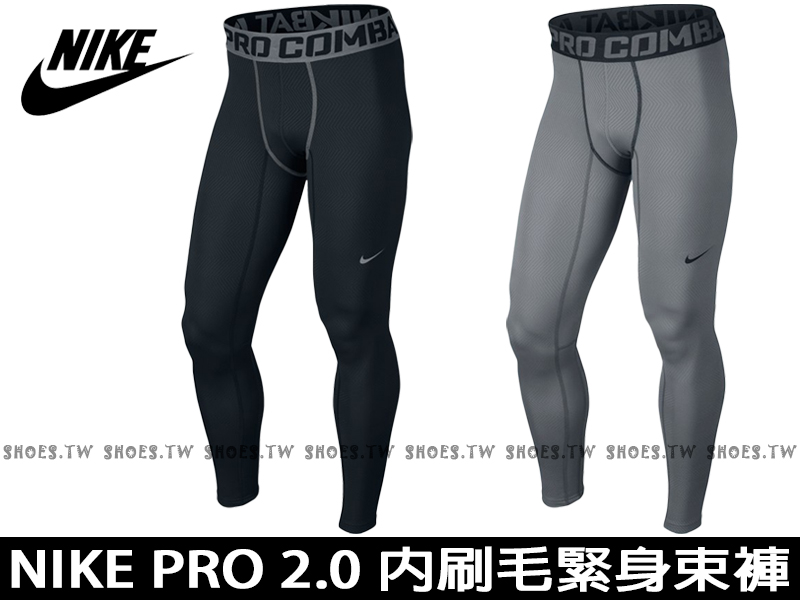 Shoestw【596297-】NIKE PRO COMBAT HYPERWARM LITE  內刷毛 緊身束褲