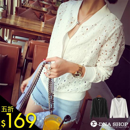 F-DNA★溫柔花蕾絲縷空拉鍊長袖外套(2色-M-XL)【ESQ1661】