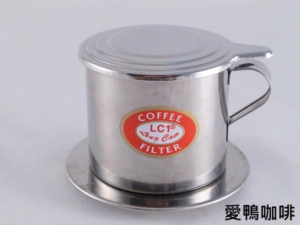 《愛鴨咖啡》越南咖啡杯 滴滴杯 1人份