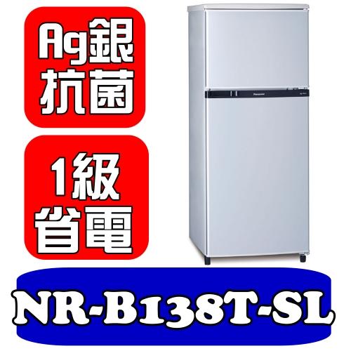 國際牌 130公升雙門冰箱【NR-B138T-SL】
