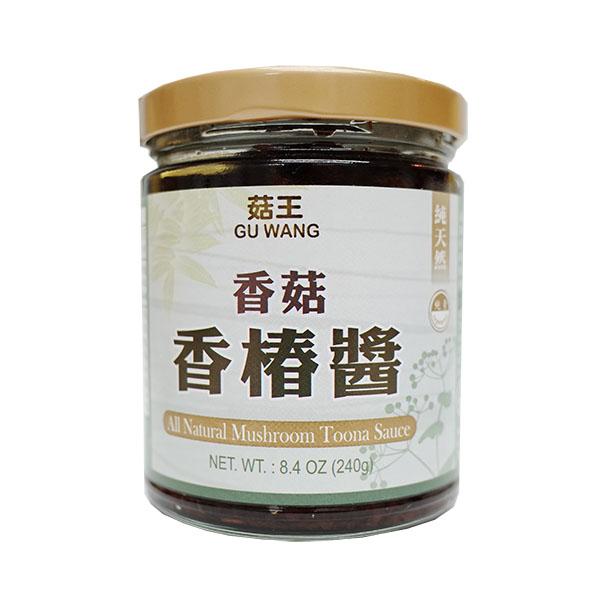 菇王 純天然香菇香椿醬 240g 【美十樂藥妝保健】