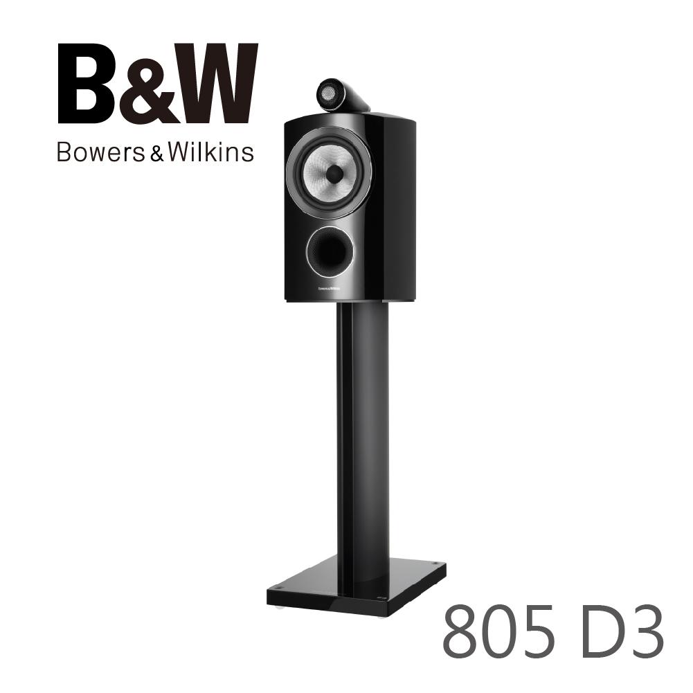 【Bowers & Wilkins】805 D3 書架式喇叭 / B&W New 800 Series Diamond