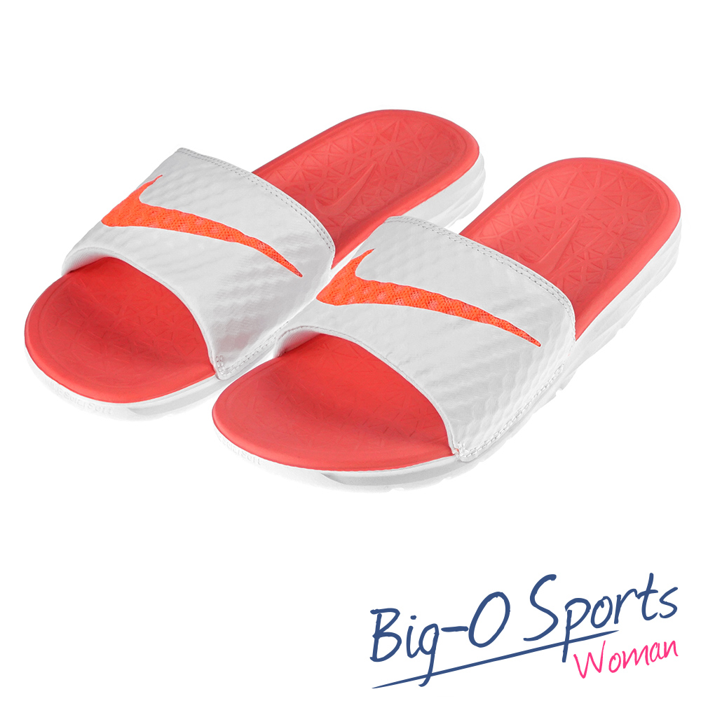 2016新款  NIKE 耐吉  Nike WMNS BENASSI SOLARSOFT 運動拖鞋 粉 705475180 Big-O Sports