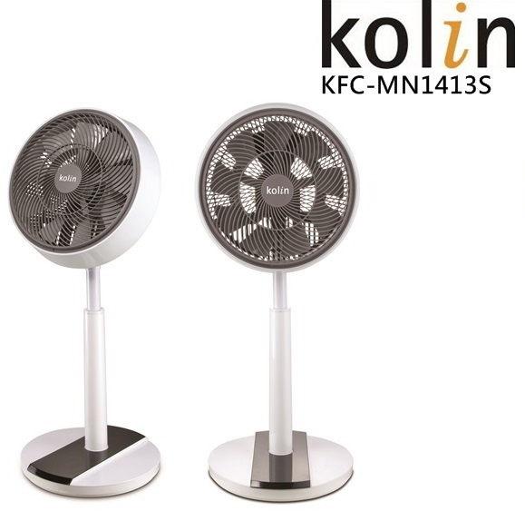 KFC-MN1413S【歌林】14吋噴流空氣循環扇 保固免運-隆美家電