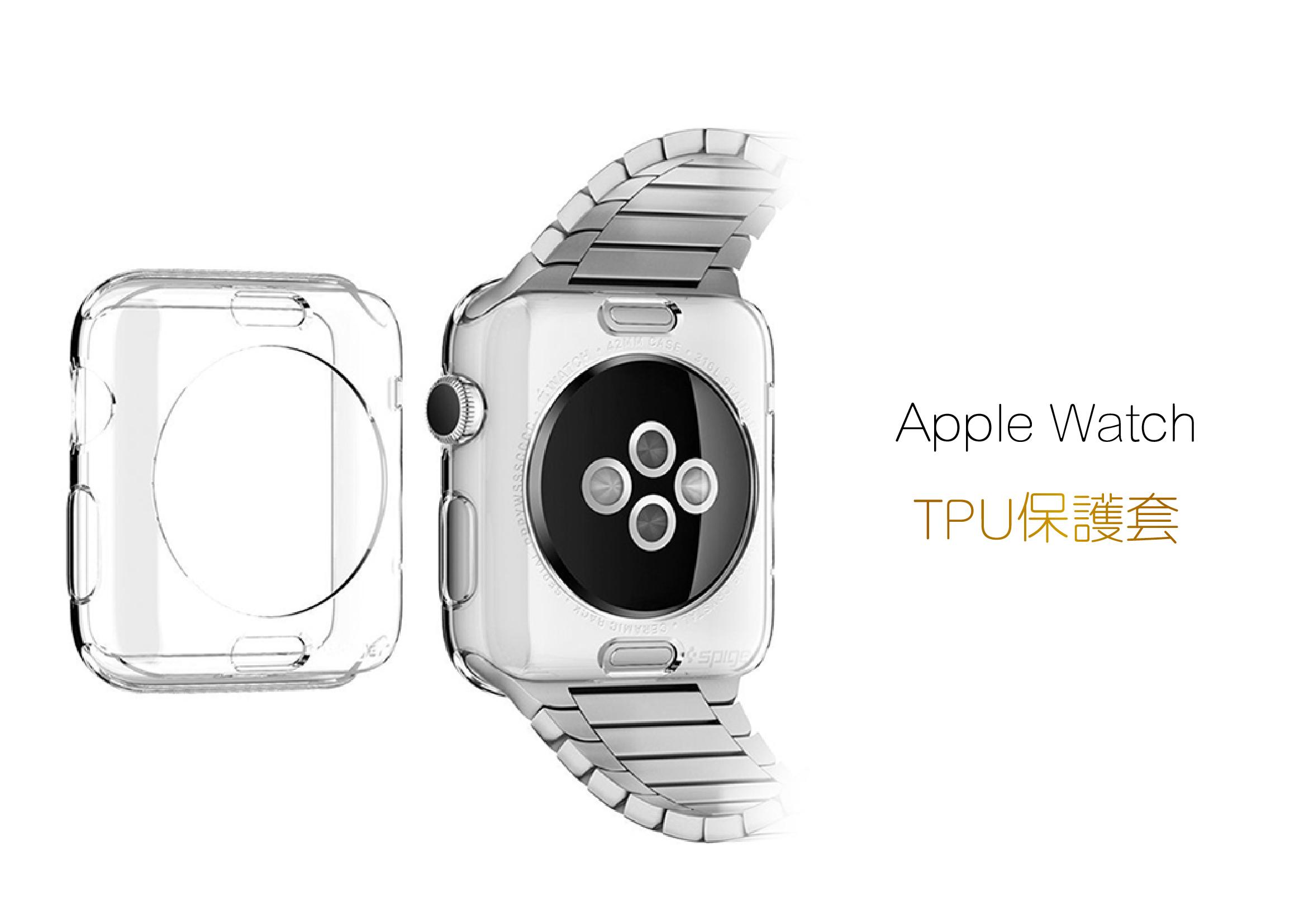 蘋果 Apple WATCH 蘋果智能手錶 TPU透明保護殼 軟殼 保護軟殼 38mm 42mm