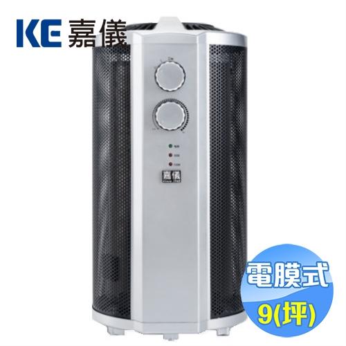 嘉儀 即熱式電膜電暖器 KEY-M200