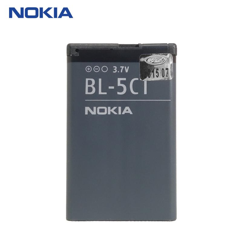 NOKIA 原廠電池【BL-5CT】C3-01/C5-00/C6-01/3720/5220/6303C/6730