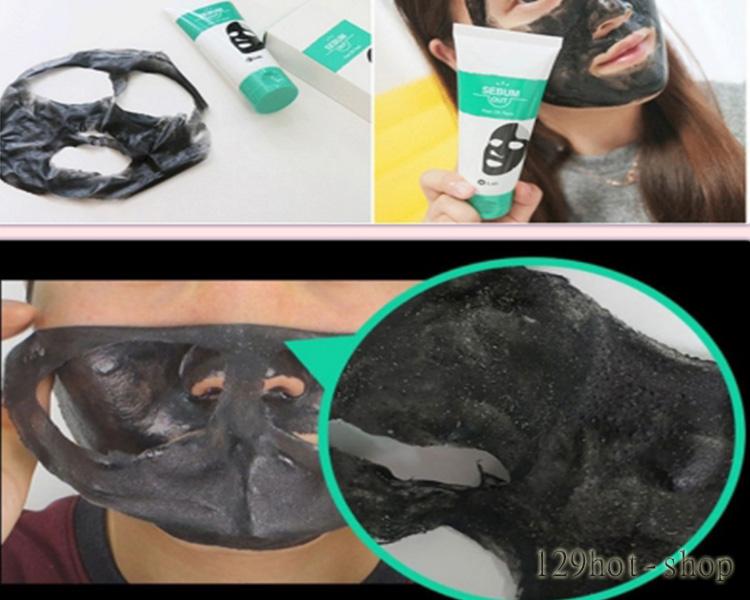 最新一代粉刺凈膚黑面膜