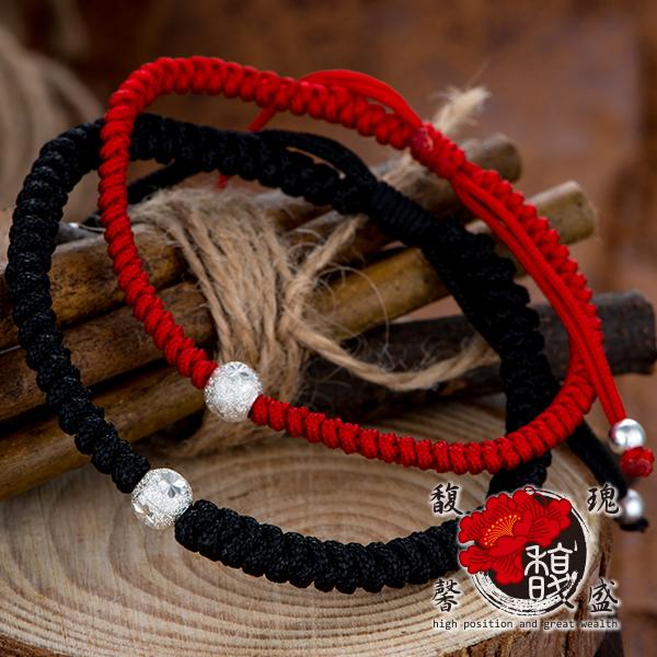 情侶款 閃亮轉運珠編織手鍊 桃花 財運 男女 紅線 手環 開運  含開光 馥瑰馨盛NS0270
