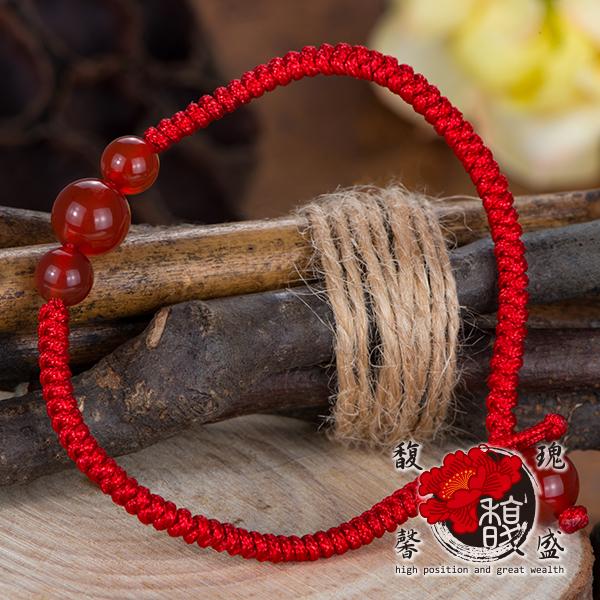 手工 微笑瑪瑙編織手鍊 桃花 水晶 五行 紅線 手環 開運  含開光 馥瑰馨盛NS0271