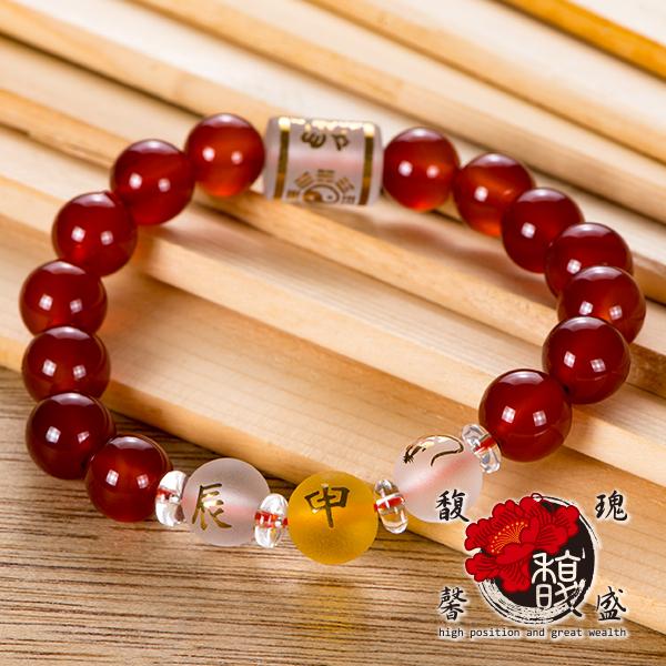 瑪瑙 貴人猴鼠龍紅瑪瑙手鍊 水晶 三合 六合 開運 佛珠 申子辰 手環 含開光 馥瑰馨盛NS0289