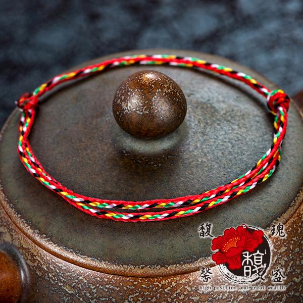 手工 循環五色線手鍊 手環 情侶 紅線 手鏈 編織 開運 人緣 桃花 五行 含開光 馥瑰馨盛NS0346