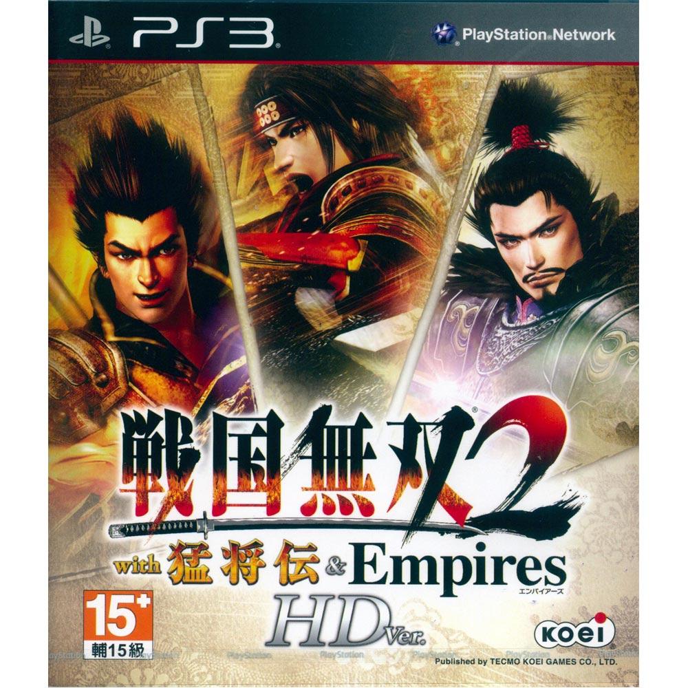 PS3 戰國無雙 2 with 猛將傳 & 帝王傳 HD 版 日文亞版