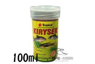 [第一佳水族寵物] 波蘭德比克Tropical 小型底棲顆粒飼料 [100ml] (鼠魚、異型、蝦蟹...等及底棲性