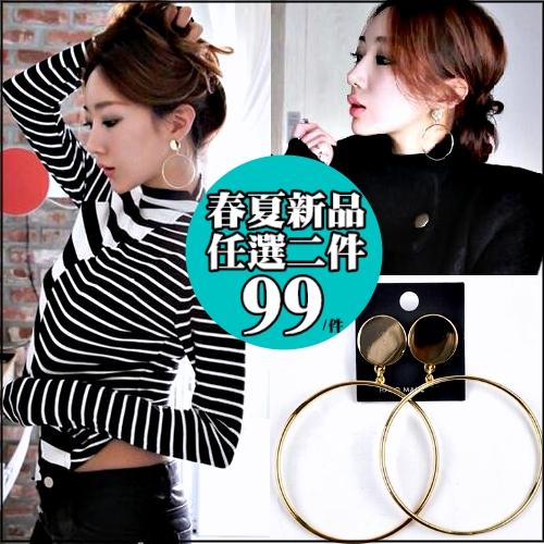 ☆克妹☆現貨+預購【AT98481】歐美時尚誇張龐克簡約風大圈金屬圓環耳環