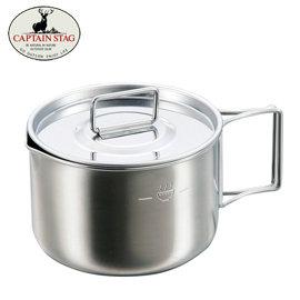 【Captain Stag】日本鹿牌 M-5512 燕三条製造 不鏽鋼鍋570ml 麵鍋/不鏽鋼鍋/茶壺鍋