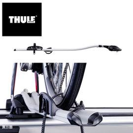 Thule OutRide 561  自行車/腳踏車架