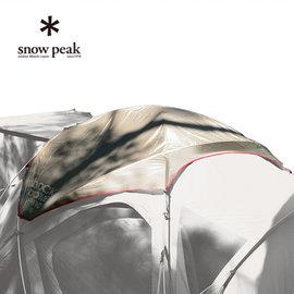 Snow Peak Dock Dome Pro6 Shield Roof-圓弧寢室帳Pro 頂布 - SD-506SR