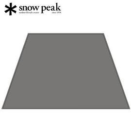 Snow Peak TP-660-1 加長型客廳帳Pro-專用地布/210D/搭配TP-660