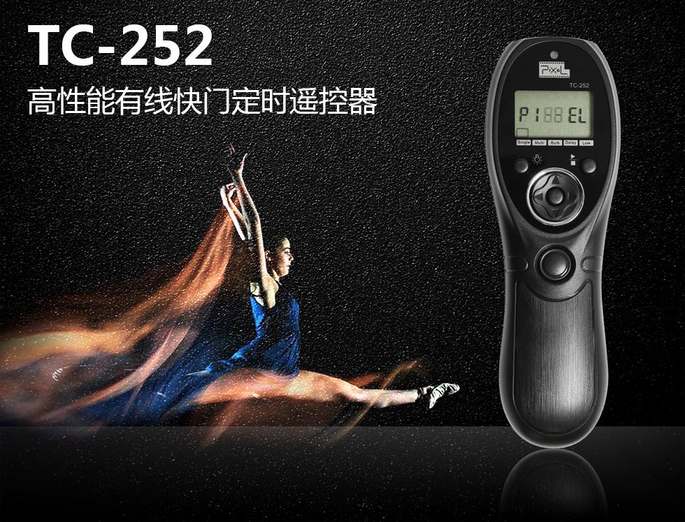 又敗家@品色PIXEL副廠Canon定時快門線遙控器TC-252/N3+適1D X C 1DS Mark II III IV 5DS 5DS R/5DSR 5D 5D2 5D37D2 7D 6D 50D 40D 30D 20D 20Da 10D EOS-1v HS EOS-3 D30 D60 D2000佳能Canon定時快門線TC252微速攝影間隔攝影縮時攝影微速度攝影Timelapse(NCC認証,相容Canon原廠RS-80N3快門線)1DX 1Dc 5DIII 5DII Mark2 Mark3