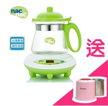 【贈調乳保溫容器】【安琪兒】台灣【Nac Nac】微電腦溫煮兩用調乳器TM-602H
