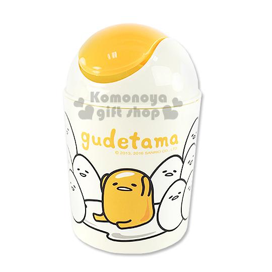 〔小禮堂〕蛋黃哥 圓型垃圾桶《白黃.多蛋.坐姿》桌上型