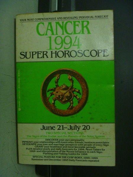 【書寶二手書T8/星相_OHA】Cancer 1995 Super Horoscope_Diamond