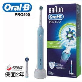 【德國百靈Oral-B】歐樂B全新升級3D電動牙刷 PRO500 ◤加贈牙線棒+牙膏◢