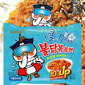 *即期促銷價*韓國 噴火辣雞肉風味炒麵(冷拌麵款) (單包)/泡麵 [KR256]