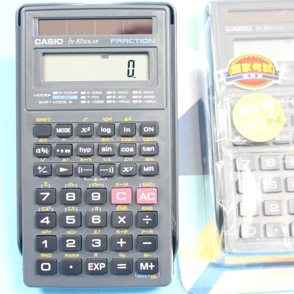 CASIO卡西歐 FX-82SOLAR 工程用計算機(國家考試公告指定機型)/一台入{促499}~公司貨 附保證書