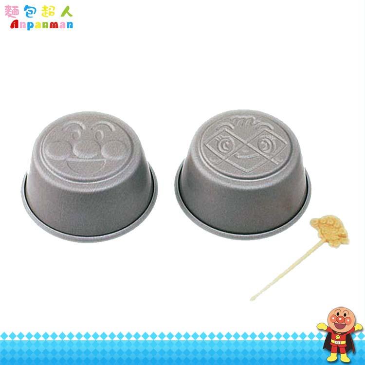 大田倉 日本進口正版 Anpanman 麵包超人壓模 杯子蛋糕 烘焙 布丁 果凍 模具 烤盤 模型 2入組 780566