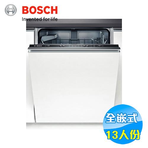 BOSCH 13人份 全嵌式洗碗機 SMV53E10TC