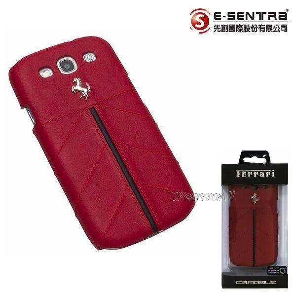 【免運費】全新出清【Ferrari 法拉利】【紅色】原廠真皮背蓋 SAMSUNG Galaxy SIII S3 i9300 專用,【先創國際代理公司貨】