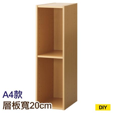 22cm彩色櫃 COLOBO SLIM A4-2層 NA