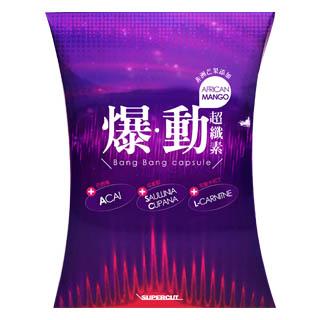 塑魔纖 爆動超纖素 10包/盒◆德瑞健康家◆