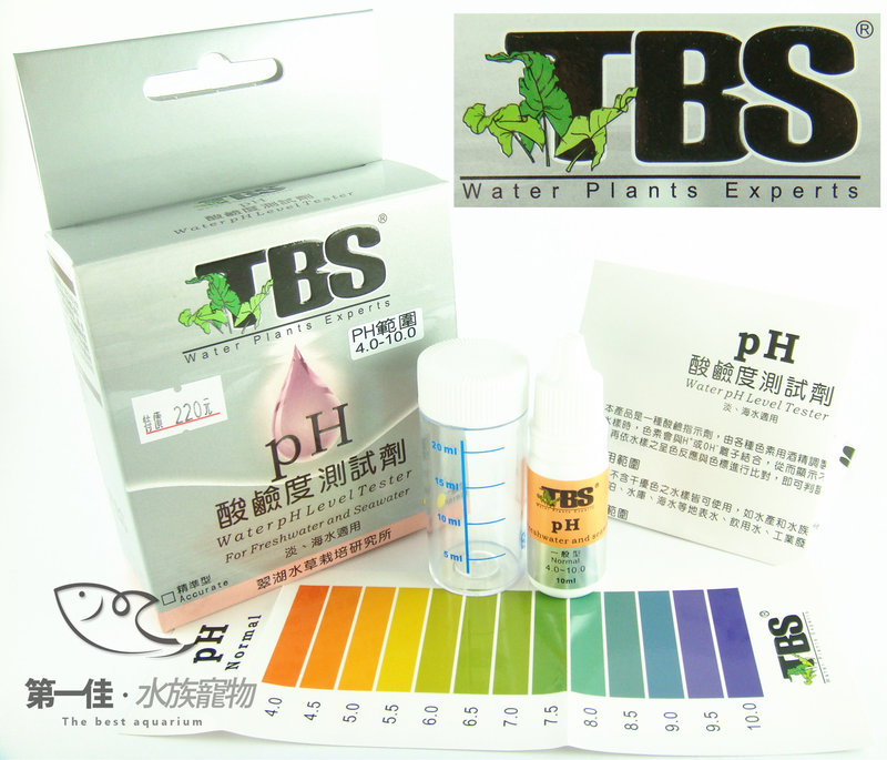 [第一佳水族寵物] 台灣翠湖 TBS pH 酸鹼值測試劑 (一般型)