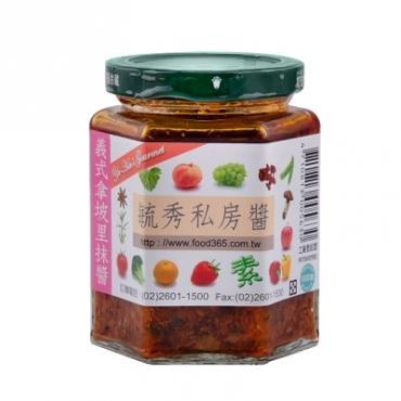 毓秀私房醬~義式拿坡里抹醬250公克/罐