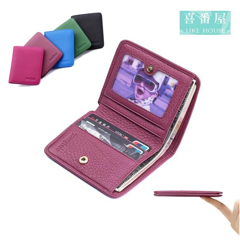 【喜番屋】日韓版真皮頭層牛皮輕薄0.5CM迷你女士皮夾皮包錢夾零錢包2折短夾流行女包女夾LH321