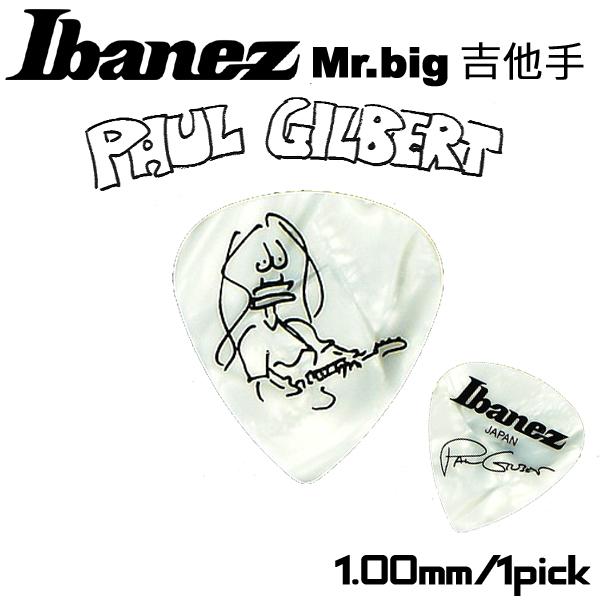 【非凡樂器】Ibanez 日本製彈片pick【Paul Gilbert簽名款1000PGPW】1.00mm
