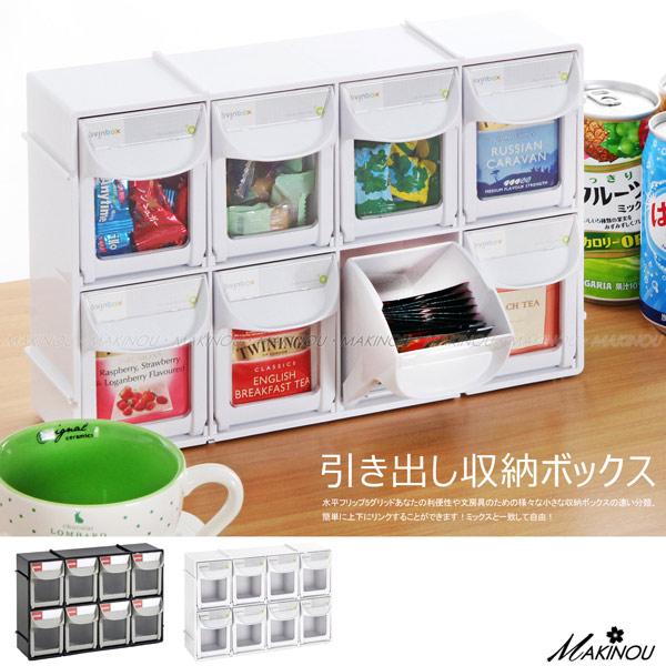 收納箱|日本MAKINOU-快取可視窗8格分類盒-台灣製|塑膠置物箱