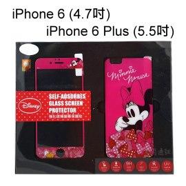 迪士尼鋼化玻璃保護貼 (正+反) 滿版 [米妮] iPhone 6 Plus / 6S Plus (5.5吋)【正版授權】