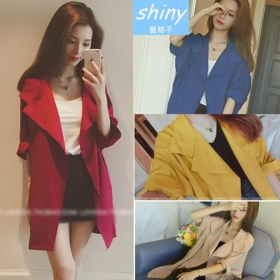 【V0132】shiny藍格子-輕熟時尚.純色大翻領七分袖開衫風衣外套
