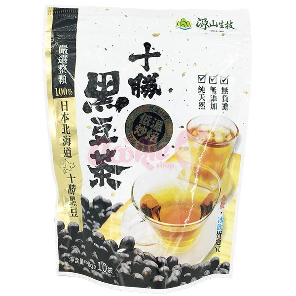 日本 北海道十勝黑豆茶/茶包(8g*10)【庫奇小舖】
