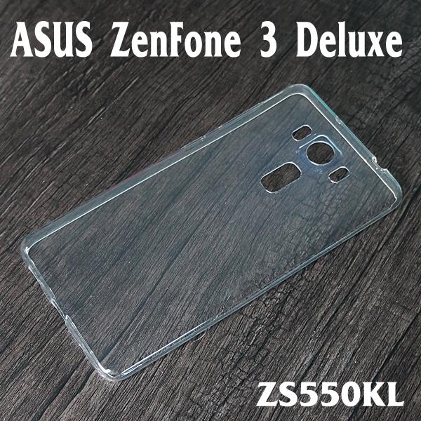 【TPU】華碩 ASUS ZenFone 3 Deluxe ZS550KL 5.5吋 超薄超透清水套/布丁套/高清果凍保謢套/水晶套/矽膠套/軟殼