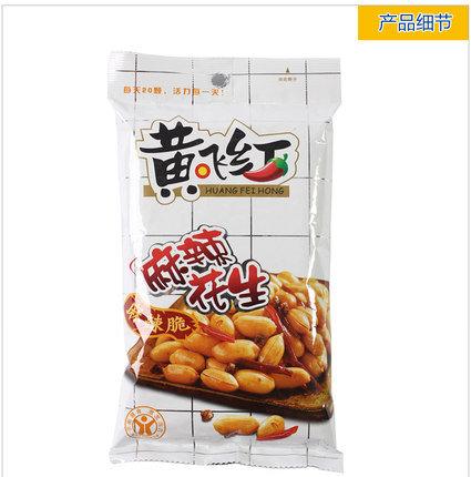 黃飛紅麻辣花生1包210g克