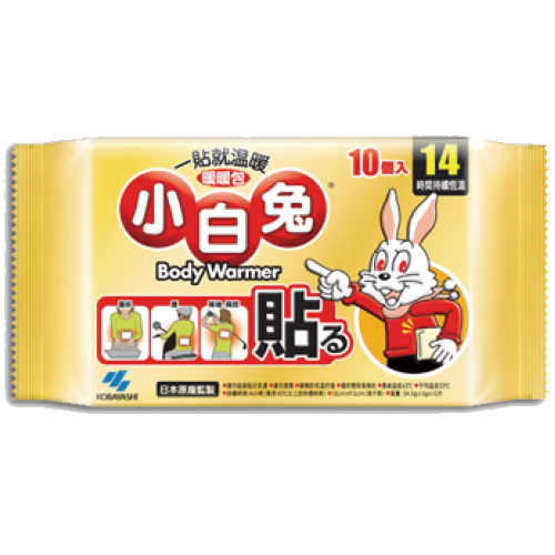 小白兔可貼式暖暖包10包(14H)