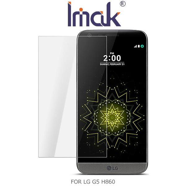 【愛瘋潮】IMAK LG G5 H860 軟性防爆膜 保護貼 保護膜