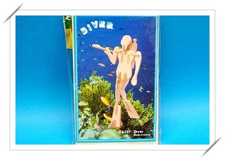 DIY木質3D立體拼圖(HA-207潛水人員.小2片入)/一組{30}